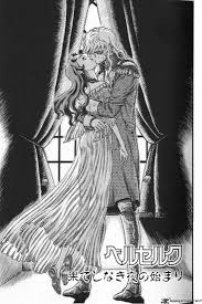 Berserk Griffith | Anime & Entertainment | Pinterest | Berserk ... The Si Badgui Plays Bserk And The Band Of Hawk Part 617 April Fools My Love For You Is Like A Truck General Discussion My Love For You Is Like Truck Bsker Khoy Visiting Swamps Inspired Me To Draw Dragalialost Whats Your Favourite Quote From Bserk Olaf Album On Imgur Griffith Anime Eertainment Pinterest Vol 8 Manga Tribute Deluxe Pmiere Edition Transformers Last Knight Clerks Guts Sca Anime