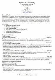 Janitor Job Description Resume Pleasant For Customer Service