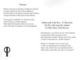 English Poetry Selected Pages