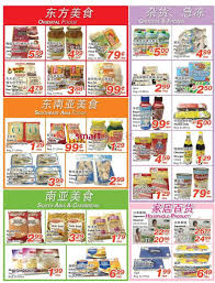 Asian Food Grocer Coupon Code 2018 : Ge Bulb Coupon 2018 Introducing New Arrivals From Illustrated Faith A Christian Christmas Cards Dayspring Sojag Promotional Code Epcot Ticket Prices One Day Only 1195 Regular 37 Dayspring 18 Month Planner Deal Lifes Simple Pleasures Coupon Book Linksys 10 Promo Promo Airline Tickets To Philippines 50 Off Planners Calendars Code Discount Yarn Store Plumbing Mall Discount Elitch Garden Denver Co Crimecon Coupon Asian Food Grocer 2018 Ge Bulb Roundup Of Bible Journaling Entries From Women Sjp 061 James Barnett Bring Market Kristi Clover