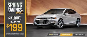 100 Craigslist Little Rock Cars And Trucks Chevy Exchange Your Lake Bluff Dealership Of Choice A Chevrolet