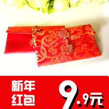Cheap Decorative Bubble Mailers by China Gold Bubble Envelopes China Gold Bubble Envelopes Shopping