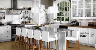 IKEA Kitchen Design Program