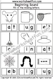 Image result for nursery spelling worksheets ansh