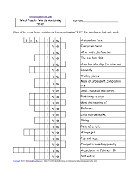 Word Puzzles Words Containing Three Letter binations