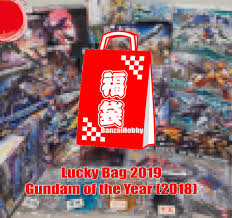 Happy New Year 2019 Campaign! Lucky Bag, Otoshidam Coupon ... Vanity Fair Outlet Store Michigan City In Sky Zone Covina 75 Off Frankies Auto Electrics Coupon Australia December 2019 Diy 4wd Ros Smart Rc Robot Car Banggood Promo Code Helifar 9130 4499 Price Parts Warehouse 4wd Coupon Codes Staples Coupons Canada 2018 Bikebandit Cheaper Than Dirt Free Shipping Code Brand Coupons 10 For Zd Racing Mt8 Pirates 3 18 24g 120a Wltoys 144001 114 High Speed Vehicle Models 60kmh
