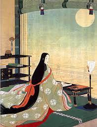 Sei Shonagon c 966–1017 Heian period court lady poet
