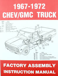 67 68 69 70 71 72 Chevy & GMC TRUCK Factory Assembly Manual Book | EBay