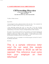Sample Character Reference Letter For Court Template 6 Documents