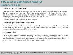 3 Tips To Write Application Letter For Timeshare Sales