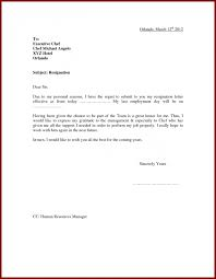 Resignation letter for personal reasons latest print due reason