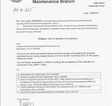 Rfp Response Cover Letter Example Acceptance Resume Summary Statement Download