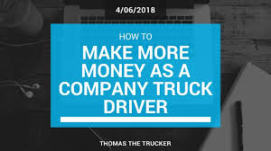 How To Make More Money As A Company Truck Driver & Per Diem ... What Is The Difference In Per Diem And Straight Pay Truck Drivers Truckers Tax Service Advanced Solutions Utah Driver Reform 2018 Support The Movement Like Share Driving Jobs Heartland Express Flatbed Salary Scale Tmc Transportation Regional Truck Driving Jobs At Fleetmaster Truckingjobs Hashtag On Twitter Kold Trans Company Why Veriha Benefits Of With Trucking Superior Payroll Software Owner Operator Scrum Over Truckers Meal Per Diem A Moot Point Under Tax