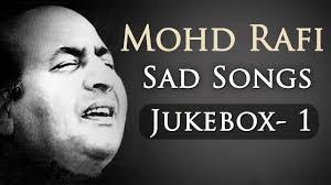 Mohd Rafi Sad Songs Top 10 Jukebox 1 Bollywood Evergreen Sad