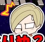 エーミール (ゲーム実況)