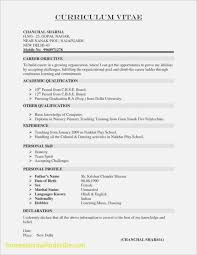 This Is Why Free Resume | Realty Executives Mi : Invoice And ... Best Free Resume Builder App New College Line Template Inspirational 200 Download The Simonvillanicom Resume Buiilder 15 Reasons Why You Realty Executives Mi Invoice And Rumes Njiz Examples 16430 Drosophilaspeciation For Iphone Freeer Www Auto Album Info Cv Maker With Pdf Format For Android Blank Job Application Forms Bing Images Job App Builder Online India