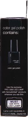 nailene sensationail color gel polish blue yonder walmart com