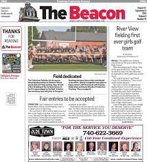 August 31, 2016 Coshocton County Beacon By The Coshocton County ... August 29 2012 Coshocton County Beacon By The David D Sturtz Memorial Highway To Be Dicated Sunday Rwh Trucking Inc Oakwood Ga Rays Truck Photos Articles Views Sheriffs Office Use New Vehicle For Drug Raids Reed Milton De Vaught Front Royal Va Veterans Service Bner Dump Carrier Coal Recycled Metals Limestone And Mtb Transport Hiring Flatbed Drivers Midwest South East Trans Am Olathe Ks