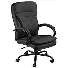 amazonbasics high back executive chair black