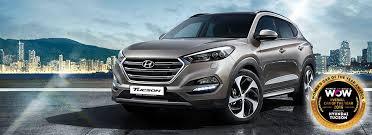 Hyundai Tucson 2018 Price Specs & Accessories
