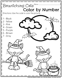Halloween Multiplication Worksheets Grade 3 by October Preschool Worksheets Worksheets Homeschool And