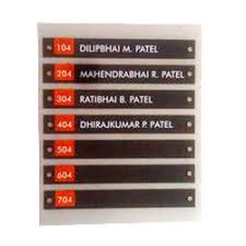 Name Plates fice Name Plates Manufacturer from Ahmedabad