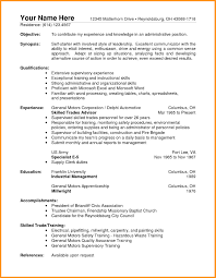 10-11 Warehouse Resume Samples Free | Southbeachcafesf.com Resume Examples For Warehouse Associate Professional Job Awesome Sample And Complete Guide 20 Worker Description 30 34 Best Samples Templates Used Car General Labor Objective Lovely Bilingual Skills New Associate Example Livecareer