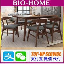 SHIBUYA 6 SEATER SOLID WOOD TABLE CHAIR BROWN DINING SET WALNUT