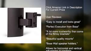 Bose Ub 20 Wallceiling Bracket by Bose Ub 20 Wall Ceiling Bracket Each Black Youtube