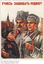 Iron Curtain Cold War Apush by 11 Best Cold War Propaganda Apush Jae Min Youm Images On