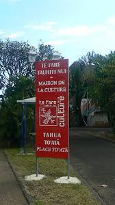 maison de la culture picture of paofai gardens papeete