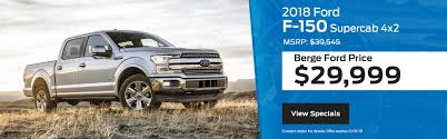 Ford Dealer In Mesa, AZ | Used Cars Mesa | Berge Ford Used Car Inventory Av Ford Los Angeles Dealership Trucks For Sale In Hammond Louisiana Truck Commercial Vans Lyons Il Freeway Gator Is Your Vehicle Offers Westlock Dealer 2016 Ltd For Pueblo Colorado Lebanon Pa Auto Sales Used 2001 Ford F650 Flatbed Truck For Sale In Al 3121 Luther Family Vehicles Sale Fargo Nd 58104 Salt Lake City Provo Ut Watts Automotive Cheap San Antonio Elegant Ford Near Me
