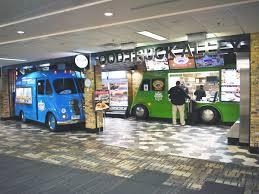 100 Food Trucks Minneapolis MSP Airport Indoor Truck Park Chameleon Concessions