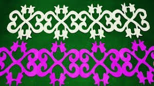 Paper Cutting Border For DecorationsHow To Make Easy Design EasyCraft