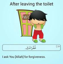 42 best daily duaa s images on pinterest prayers muslim and