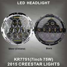 2015 new 2pcs 7inch 75w 7500lm hilow beam car led headlight bulb