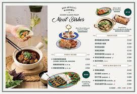 cuisine 駲uip馥 ikea id馥s rangement cuisine 100 images les 16 meilleures images du