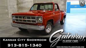 100 1970 Gmc Truck For Sale GMC Pickup Gateway Classic Cars 12177