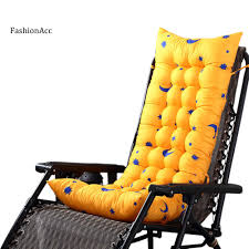 FAS_Solid Color Garden Rocking Deck Chair Cushion Outdoor Pool Thick Sun  Seat Pad