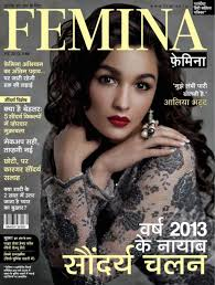 Home Decor Magazine India by 19 Home Decor Magazine India 8 Essential Elements Of