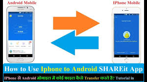 SHAREit App Android TO IOS Iphone Iphone se Android Phone me