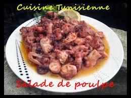 cuisiner poulpe frais cuisine tunisienne salade de poulpe