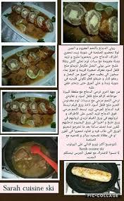 cuisine fait fait la cuisine menu cuisine of india webster tx cethosia me