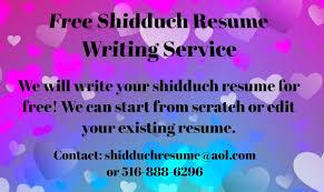 Free Shidduch Resume Writing Service On Twitter: