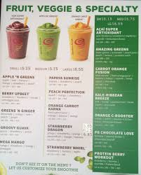 Jamba Juice Smoothie Prices - Reserve Myrtle Beach Coupon Code Jamba Juice Philippines Pin By Ashley Porter On Yummy Foods Juice Recipes Winecom Coupon Code Free Shipping Toloache Delivery Coupons Giftcards Two Fundraiser Gift Card Smoothie Day Forever 21 10 Percent Off Bestjambajuicesmoothie Dispozible Glass In Avondale Az Local June 2019 Fruits And Passion 2018 Carnival Cruise Deals October Printable 2 Coupon Utah Sweet Savings Pinned 3rd 20 At Officemax Or Online Via Promo