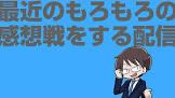 ぱぱびっぷ