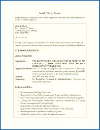 Objective For Resume General Labor Sample Objectives Labourer Replacement Job Throughout 79 Amusing Template Images
