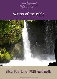 Threshing Floor Bible Meaning by Waters Of The Bible Biblos Foundation