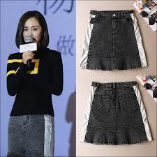 Japanese Style Women Color Block Denim Pencil Skirt