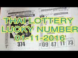 Thai Lottery drawing 01 11 2016 tip Thai lottery estimated lucky